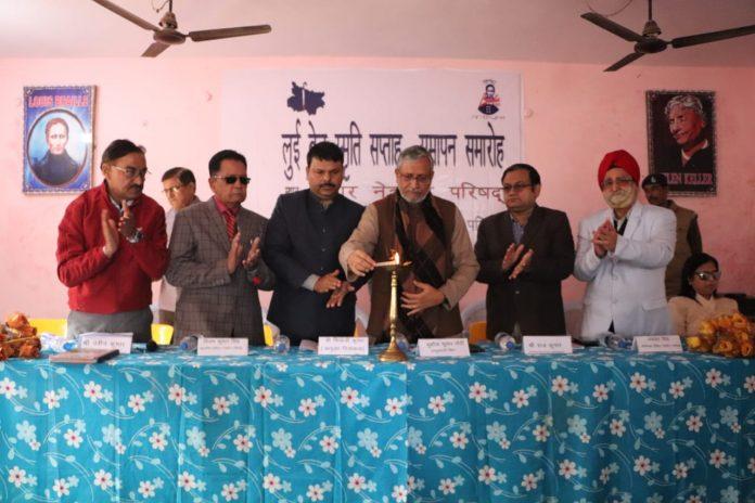 बिहार नेत्रहीन परिषद द्वारा संचालित अन्तज्र्योति बालिका विद्यालय परिसर, कुम्हरार में आयोजित 'लुई ब्रेल की 211 वीं स्मृति समापन समारोह' को सम्बोधित करते हुए उपमुख्यमंत्री सुशील कुमार मोदी