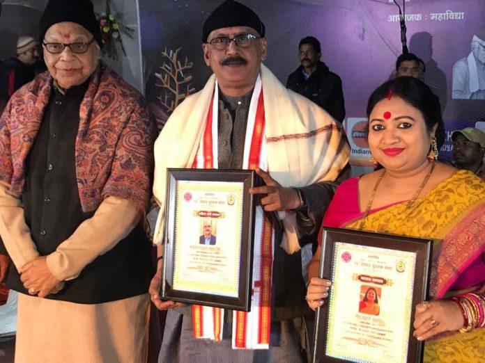 देवघर पुस्तक मेला आयोजन समिति की ओर से नीतू कुमारी नवगीत को लोक कला में विशिष्ट योगदान के लिए नटराज सम्मान व साहित्य के क्षेत्र में विशिष्ट योगदान के लिए बंगाल के डीजीपी मृत्युंजय कुमार सिंह को साहित्यसेवी पुरस्कार प्रदान किया गया।