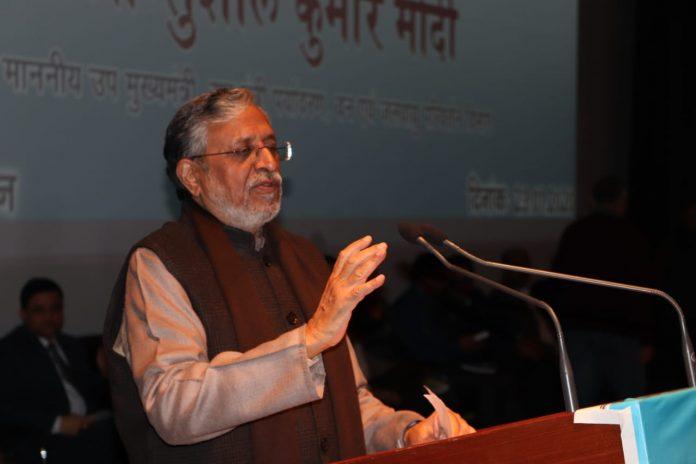 ज्ञानभवन में आयोजित नवनियुक्त वनरक्षियों के उन्मुखीकरण प्रशिक्षण कार्यक्रम का उद्घाटन करते हुए उपमुख्यमंत्री सुशील कुमार मोदी।