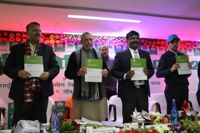 नाबार्ड द्वारा ज्ञानभवन, पटना में आयोजित क्रेडिट सेमिनार को सम्बोधित करते उपमुख्यमंत्री सुशील कुमार मोदी
