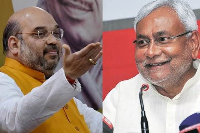 गृह मंत्री अमित शाह व बिहार के सीएम नीतीश कुमार (फाइल फोटो)