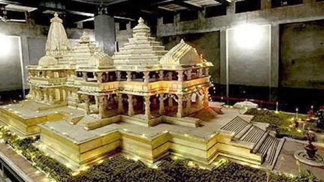 अयोध्या में राम मंदिर का ऐसा होगा स्वरूप