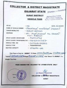 गुजरात से लोगों को उत्तरप्रदेश जाने के लिए जो परिवहन अनुमति पत्र जारी किया गया
