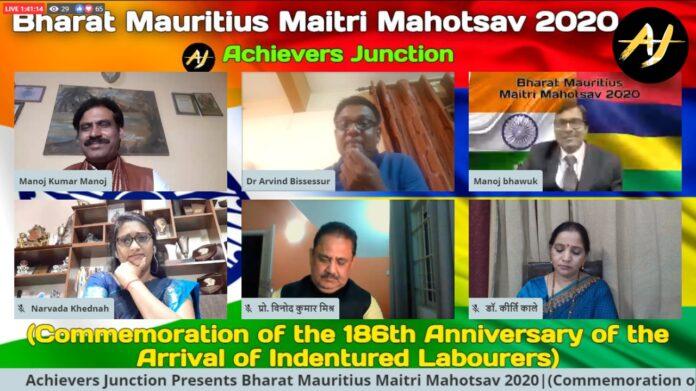 अचीवर्स जंक्शन ने भारत-मॉरिशस मैत्री महोत्सव मनाया। गिरमिटिया मजदूरों की याद में दोनों देशों के साहित्यकार-पत्रकार शामिल हुए।