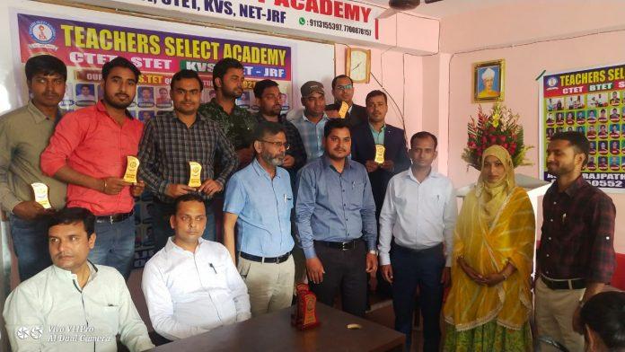 शिक्षक पात्रता परीक्षा की तैयारी कराने वाले सबसे बड़े संस्थान टीचर्स सेलेक्ट एकैडमी ने इस बार बिहार में शिक्षक पात्रता परीक्षा में सफल छात्रों का सम्मान किया।
