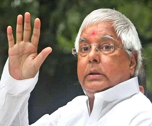 बिहार की सियासत में सुनाई देने लगी है। लालू प्रसाद की आहट लालू प्रसाद दिल्ली में भले हों, लेकिन बिहार की सियासत में उनकी दिलचस्पी बढ़ी है।